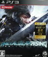 【中古】 METAL GEAR RISING REVENGEANCE /PS3 【中古】afb