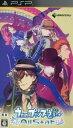 【中古】 うたの☆プリンスさまっ♪All Star /PSP 【中古】afb
