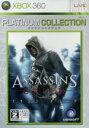 【中古】 アサシン クリード Xbox 360 プラチナコレクション /Xbox360 【中古】af