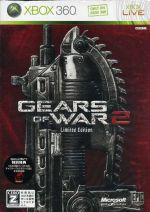 【中古】 GEARS OF WAR 2 <リミテッドエディション> /Xbox360 【中古】afb