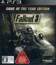 【中古】 Fallout 3 Game of the Year Edition /PS3 【中古】a