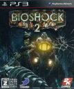 【中古】 BIOSHOCK 2 /PS3 【中古】afb