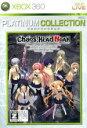 【中古】CHAOS;HEAD NOAH Xbox 360 プラチナコレクション/Xbox360【中古】afb