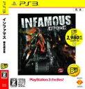 【中古】 INFAMOUS〜悪名高き男〜 PlayStation3 the Best /PS3 【中古】afb