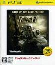 【中古】 Fallout 3:Game of the Year Edition PS3 the Best /PS3 【中古】afb