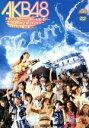 【中古】 AKB48全国ツアー2012 野中美郷 動く。〜47都道府県で会いましょう〜TeamK 沖縄公演 /AKB48 【中古】afb