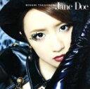 【中古】 Jane Doe(A)(DVD付) /高橋みなみ 【中古】afb