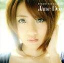 【中古】 Jane Doe(C)(DVD付) /高橋みなみ ...