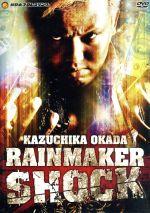 【中古】 <strong>オカダ・カズチカ</strong> RAIN MAKER SHOCK /<strong>オカダ・カズチカ</strong> 【中古】afb