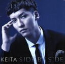 【中古】 SIDE BY SIDE(初回限定盤)(DVD付) /橘慶太 【中古】afb