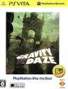 【中古】 GRAVITY DAZE 重力的眩暈:上層への帰還において、彼女の内宇宙に生じた摂動 PlayStationVita the Be...