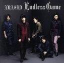 【中古】 Endless Game(初回限定盤)(DVD付) /嵐 【中古】afb