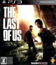 【中古】 The Last of Us (ラスト・