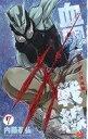 【中古】 血界戦線(7) −マクロの決死圏− ジャンプC/内...