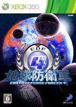 【中古】 地球防衛軍4 /Xbox360 【中古】afb