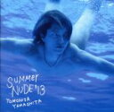 【中古】 SUMMER NUDE'13(初回限定盤B)(DVD付) /山下智久 【中古】afb
