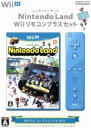 【中古】 Nintendo Land(ニンテンドーランド) Wiiリモコンプラスセット:アオ /本体 【中古】afb