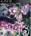 【中古】 DISORDER6<限定版> /PS3 【中古】afb