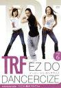 【中古】 TRF EZ DO DANCERCIZE DISC6 masquerade ウエスト集中プログラム /TRF 【中古】afb