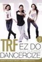 【中古】 TRF EZ DO DANCERCIZE DISC7 CRAZY GONNA CRAZY 下半身集中プログラム /TRF 【中古】afb