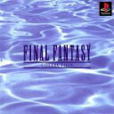 【中古】 FINAL FANTASY COLLECTION ...