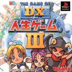 【中古】DX人生游戏III /PS 【中古】afb[【中古】 DX人生ゲームIII /PS 【中古】afb]