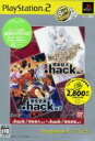 【中古】 .hack //Vol.1×.hack //Vol.2 PS2 the Best(再販) /PS2 【中古】afb