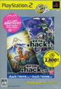 【中古】 .hack //Vol.3×.hack //Vol.4 PS2 the Best(再販) /PS2 【中古】afb