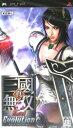 【中古】 真・三國無双 2nd Evolution /PSP...