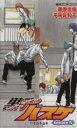 【中古】 【小説】黒子のバスケ−Replace−(IV) 1/6のキセキ JUMP j BOOKS/平林佐和子(著者),藤巻忠俊 【中古】afb