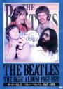 【中古】 ザ・ビートルズ ブルー・アルバム 1967−1970 /ザ・ビートルズ 【中古】afb