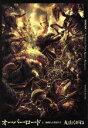 【中古】 オーバーロード(4) 蜥蜴人の勇者たち/丸山くがね(著者) 【中古】afb