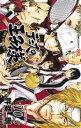 【中古】 新テニスの王子様 公式ファンブック(10.5) ジャンプC/許斐剛(著者) 【中古】afb