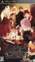 【中古】 DIABOLIK LOVERS MORE,BLOOD /PSP 【中古】afb