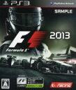 【中古】 F1 2013 /PS3 【中古】afb