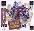 【中古】 ドラゴンクエストキャラクターズ トルネコの大冒険2不思議のダンジョン /PS 【中古】afb