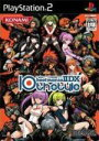 【中古】 ビートマニアIIDX 10th style /PS2 【中古】afb