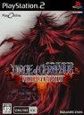 【中古】 DIRGE OF CERBERUS FINAL FANTASYVII  /PS2 【中古】afb