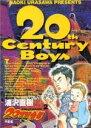 20世紀少年(2) 本格科学冒険漫画 ビッグC/浦沢直樹(著者) afb