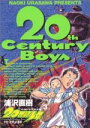 【中古】 20世紀少年(3) 本格科学冒険漫画 ビッグC/浦沢直樹(著者) 【中古】afb