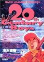 【中古】 20世紀少年(11) 本格科学冒険漫画 ビッグC/浦沢直樹(著者) 【中古】afb