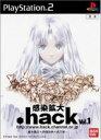【中古】 .hack //感染拡大VOL.1 /PS2 【中古】afb