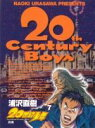 【中古】 20世紀少年(7) 本格科学冒険漫画 ビッグC/浦沢直樹(著者) 【中古】afb