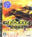 【中古】 G1ジョッキー4 2007 /PS3 【中古】afb