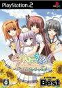 【中古】 SHUFFLE! ON THE STAGE KADOKAWA the Best /PS2