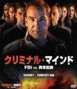 【中古】 クリミナル・マインド FBI vs.異常犯罪 シー...