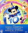 【中古】 東京ディズニーシー マジカル 10 YEARS グランドコレクション(Blu−ray Disc) /(ディズニー) 【中古】afb