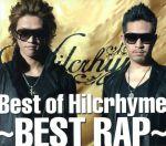 【中古】 Best of <strong>Hilcrhyme</strong>〜BEST RAP〜(初回限定盤)(2CD)(DVD付) /<strong>Hilcrhyme</strong> 【中古】afb