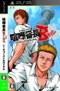 【中古】 喧嘩番長Bros.トーキョーバトルロイヤル /PSP 【中古】afb