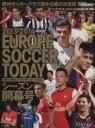 【中古】 EUROPE SOCCER TODAY シーズン開幕号(2013−2014) NSK MOOK/ワールドサッカーダイジェスト(編者),WORLD SOCCER 【中古】afb